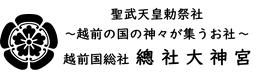 総社大神宮公式サイト